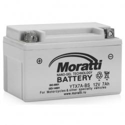 Moratti 12V 7 А/ч nano gel (YTX7A-BS) (MPRO12X7A)